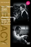 ショパン:バラード第3番、スケルツォ第3番、幻想曲(クライバーン、1959)、ベートーヴェン:熱情(アラウ、1959)