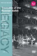 『ロシア・バレエの宝物』 ボリショイ・バレエ、キーロフ・バレエ(1956、60、63)