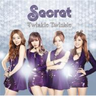 TWINKLE TWINKLE 【通常盤】