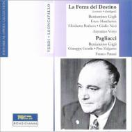 レオンカヴァッロ:『道化師』全曲(パターネ指揮、1952 モノラル)、ヴェルディ:『運命の力』抜粋(ヴォットー指揮、1951 モノラル) ジーリ(2CD)