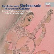 Rimsky-Korsakov Scheherazade, Khachaturian Gayane(Highlights), Mussorgsky Night on Bald Mountain : Chalabala / Czech Philharmonic (2CD)