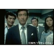 大空港 DVD-BOX PART4 デジタルリマスター版