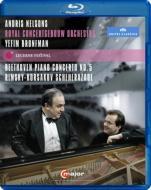 ベートーヴェン:ピアノ協奏曲第5番『皇帝』、リムスキー=コルサコフ:『シェエラザード』、他 ブロンフマン、ネルソンス&コンセルトヘボウ管