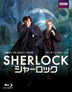 SHERLOCK/シャーロック Blu-ray BOX