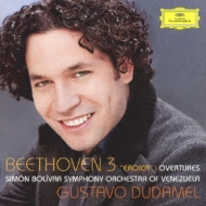 交響曲第3番『英雄』、『エグモント』序曲、『プロメテウスの創造物』序曲 ドゥダメル&シモン・ボリバル交響楽団