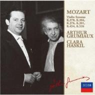 ヴァイオリン・ソナタ集 アルテュール・グリュミオー、クララ・ハスキル(2CD)