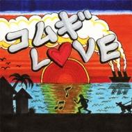 コムギLOVE featuring 若旦那&May J.