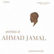 Portfolio Of Ahmad Jamal