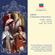 『イギリス王室のための音楽集』 ケンブリッジ・キングズ・カレッジ合唱団、セント・ジョンズ・カレッジ合唱団、フィリップ・ジョーンズ・ブラス・アンサンブル、他
