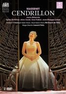 『サンドリヨン(シンデレラ)』全曲 ペリー演出、ド・ビリー&コヴェント・ガーデン王立歌劇場、ディドナート、クート、他(2011 ステレオ)(2DVD)