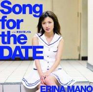 真野恵里菜/Song For The Date (+dvd)(Ltd)(A)