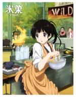 氷菓 第7巻 DVD限定版