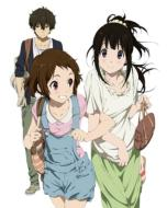 氷菓 第2巻 Blu-ray