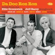 Da Doo Ron Ron: More From The Ellie Greenwich & Jeff Barry Songbook