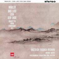 大地の歌、交響曲第5番〜アダージェット クレツキ&フィルハーモニア管、フィッシャー=ディースカウ、ディッキー(限定盤)