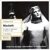 『マクベス』全曲 サーバタ&スカラ座、マスケリーニ、カラス、他(1952 モノラル)(2CD)