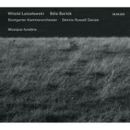 バルトーク:ディヴェルティメント、ルーマニア民俗舞曲、ルトスワフスキ:葬送音楽、他 D.R.デイヴィス&シュトゥットガルト室内管