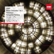 ピアノ協奏曲第1番、第2番、死の舞踏、ハンガリー幻想曲 シフラ、シフラ・ジュニア&パリ管