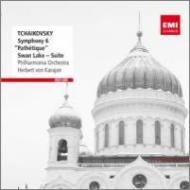 交響曲第6番『悲愴』、『白鳥の湖』組曲 カラヤン&フィルハーモニア管弦楽団(1955、59)
