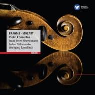 ブラームス:ヴァイオリン協奏曲、モーツァルト:ヴァイオリン協奏曲第3番 ツィンマーマン、サヴァリッシュ&ベルリン・フィル