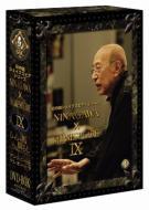 彩の国シェイクスピア・シリーズ NINAGAWA×SHAKESPEARE DVD-BOX �\  (「じゃじゃ馬馴らし」/「アントニーとクレオパトラ」)