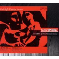 カルミナ・ブラーナ ケーゲル&ライプツィヒ放送交響楽団&合唱団(1959)