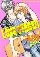 LOVE STAGE!! 2 あすかコミックスCL-DX