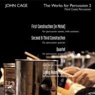パーカッションのための作品集第2集 サード・コースト・パーカッション
