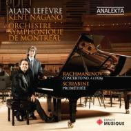 ラフマニノフ:ピアノ協奏曲第4番(原典版)、スクリャービン:交響曲第5番『プロメテウス』 A.ルフェーヴル、ナガノ&モントリオール響