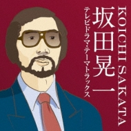 Koichi Sakata Tv Drama Tracks
