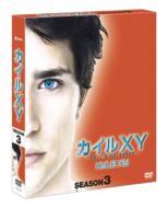 カイルXY シーズン3 コンパクト BOX