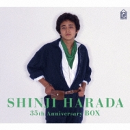 SHINJI HARADA 35th Anniversary BOX