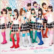 One Two Three/The Matenrou Show (+DVD)[First Press Limited Edition C]