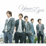 Your Eyes 【通常盤】