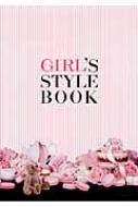 GIRL'S STYLE BOOK