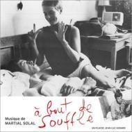 Breathless (A Bour De Souffle)(180グラム重量盤)