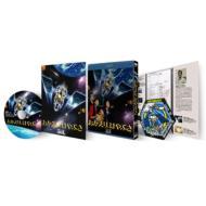 おかえり、はやぶさ 豪華版 【3D/2D】Blu-ray