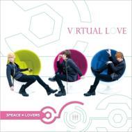 Virtual Love 【Type-A】(CD+DVD)