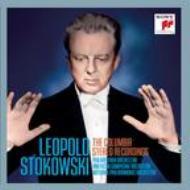 レオポルド・ストコフスキー/ザ・コロンビア・ステレオ・レコーディングズ(10CD)