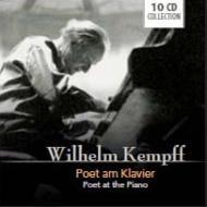ヴィルヘルム・ケンプ名演集(10CD)