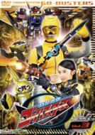 スーパー戦隊シリーズ::特命戦隊ゴーバスターズ VOL.3