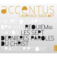 アクサンチュス設立20周年記念ボックス〜フォーレ:レクィエム、ブラームス:ドイツ・レクィエム、『トランスクリプションズ』、デュサパン、ハイドン(5CD)