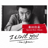 I LOVE YOU -now & forever-【完全生産限定盤】