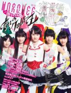 MARQUEE Vol.91
