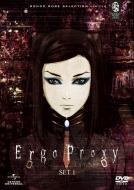 Ergo Proxy SET 1 【期間限定生産】