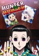 Hunter*hunter Vol.7