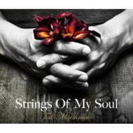 Strings Of My Soul (+DVD)【初回限定盤】