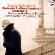 交響曲第8番『未完成』、第3番 マナコルダ&カンマーアカデミー・ポツダム