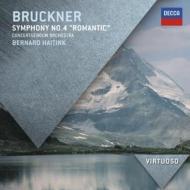 交響曲第4番『ロマンティック』 ハイティンク&コンセルトヘボウ管弦楽団