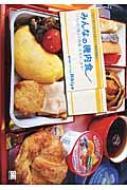 機内食ドットコムRikiya/みんなの機内食